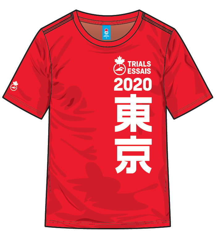Men's 2020 Trials Heather Red Short Sleeve T-shirt