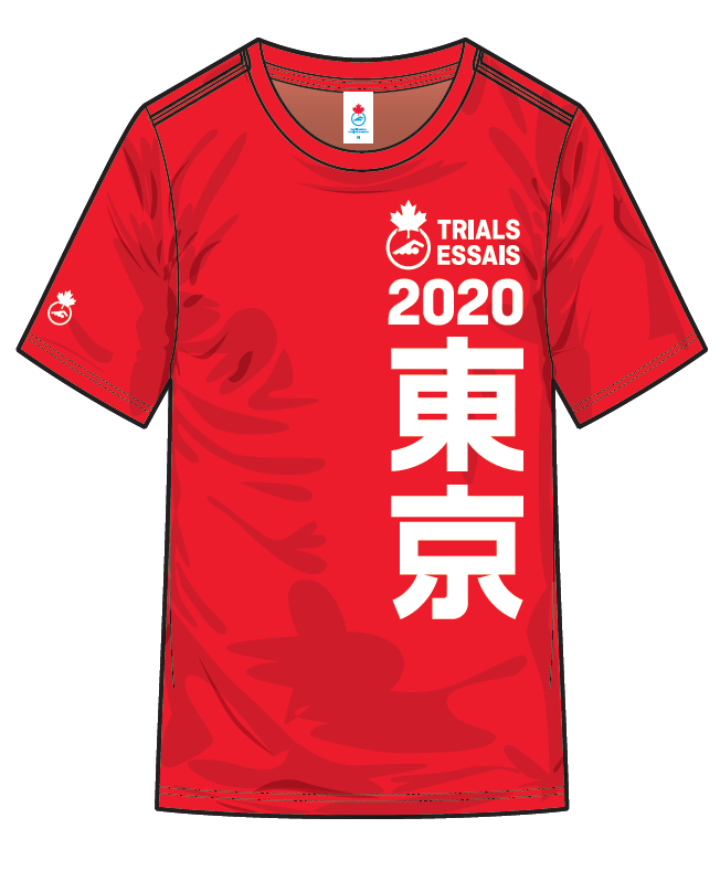 Women's 2020 Trials Heather Red Short Sleeve T-shirt