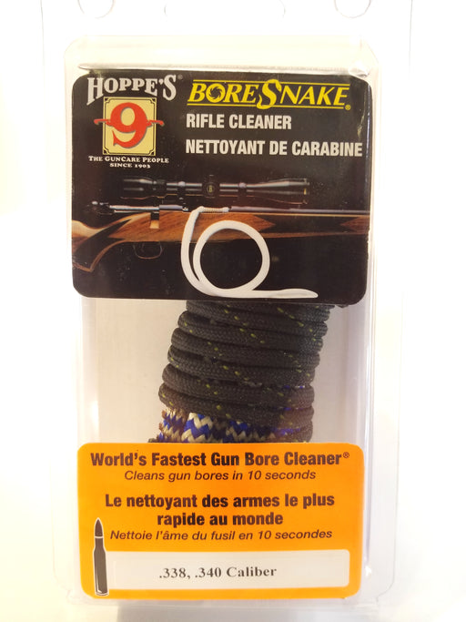 Hoppe's: Bore Snake Shotgun Cleaner .338 cal, .340 cal