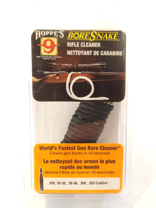 Hoppe's: Bore Snake Shotgun Cleaner .308, 30-30, .30-06, .300, .303 cal