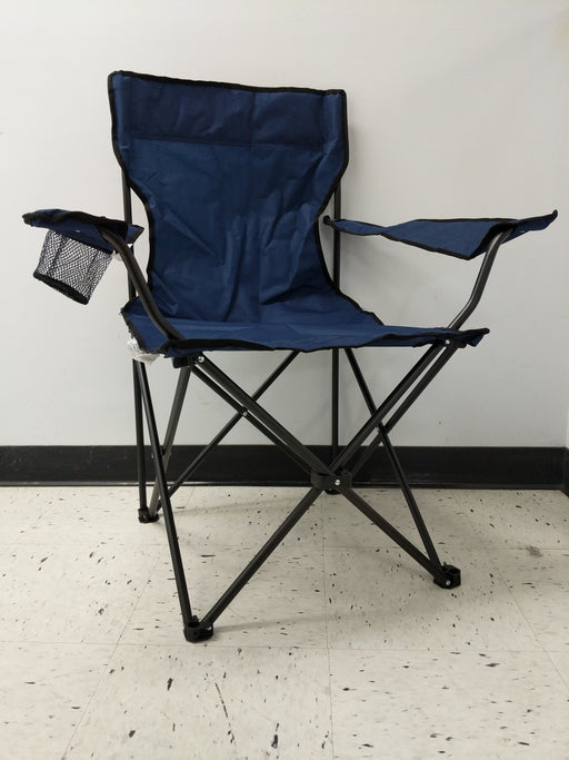 HGT International: Deluxe Folding Arm Chair