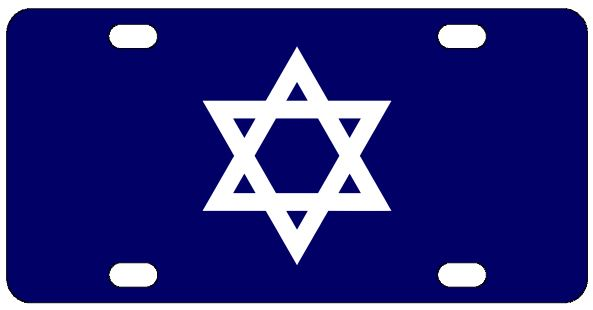 Star of David Jewish License Plate