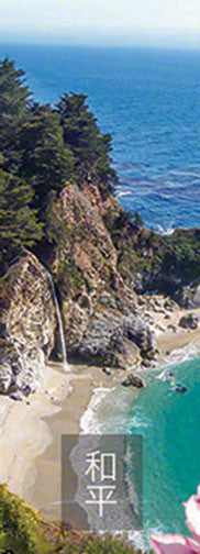 Coast Falls - Peace Bookmark