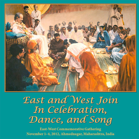 East and West Join in Celebration, Dance, and Song