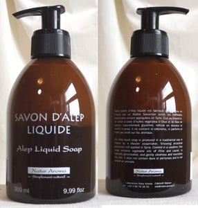 (S) Liquid Soap (Alep) 300 ml - LIMITED STOCK
