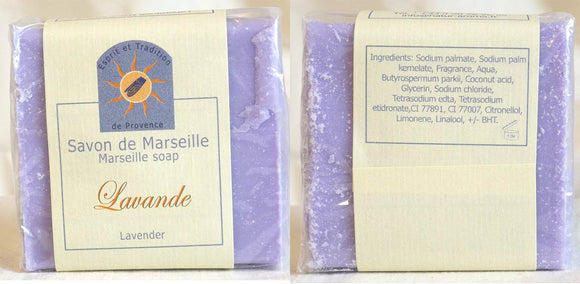 (S) Marseille Vegan Soap - Lavender Fragrance 100 g