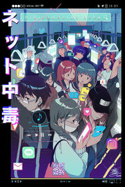 Black shirt, Design of a phone wallpaper showing everyone in the subway attached to their phones.