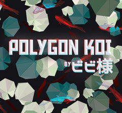 Polygon Koi
