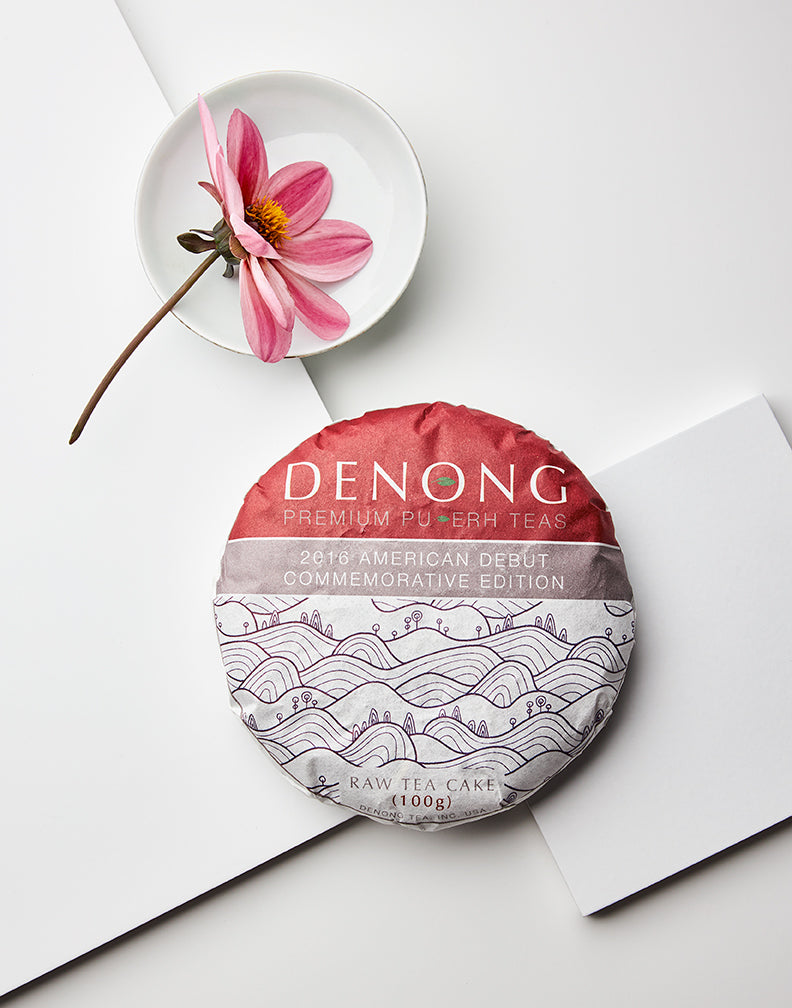 2016 Denong Commemorative Raw