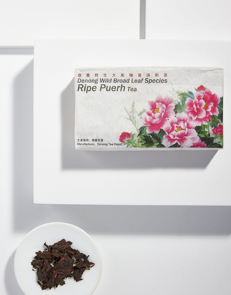2009 Denong Wild Pu-erh Tea Ripe (Mixed Harvest)