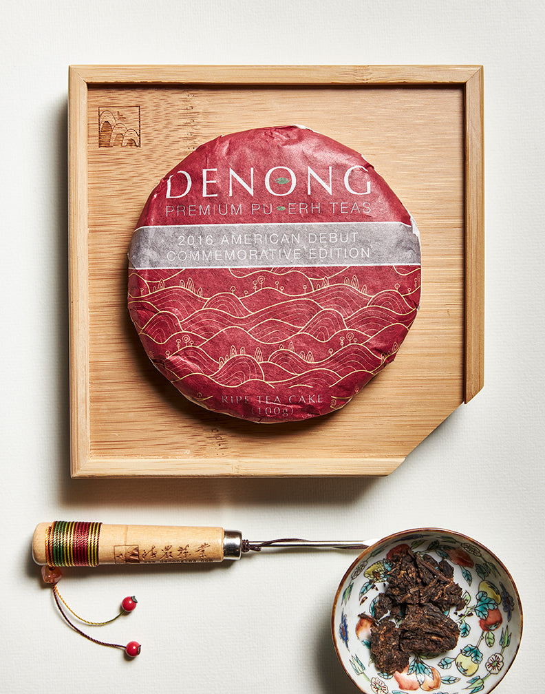 2016 Denong Commemorative Ripe