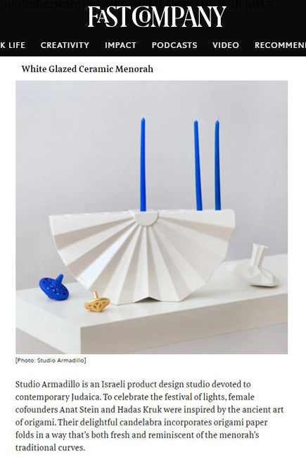 fast company featured armadillo judaica modern menorah