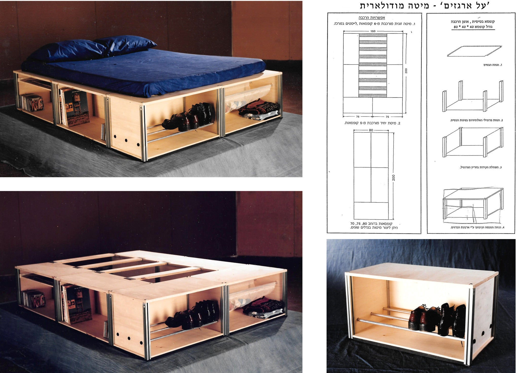Modular bed design by Hadas Kruk