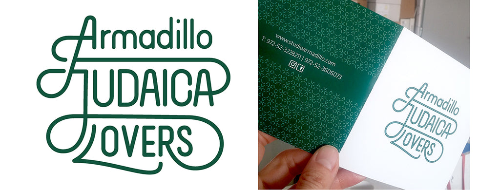 Armadillo Judaica Lovers - New logog