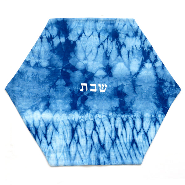Hexagon Challah Cover, Indigo Shibori Judaica, Hand dyed. No.11