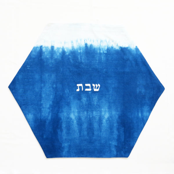 Embroidered Challah Cover with Hebrew letters, Indigo Shibori Judaica, Hand dyed. No. 21