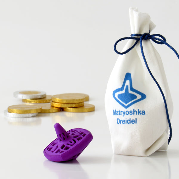Matryoshka Dreidel - Set of 3 Nesting Spinning Tops - Purple - Wrapped in Fabric Bag