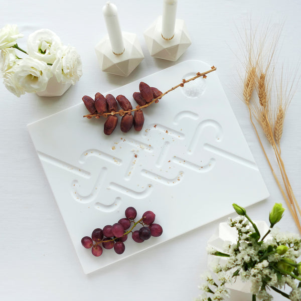 New - Challah Board - Made of White Corian, Modern, Minimalist Judaica, Durable and Elegant Challah Tray