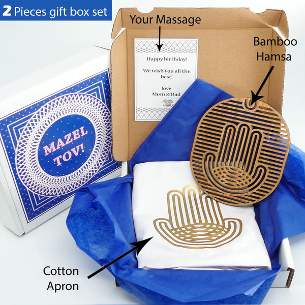 Jewish GIFT BOX as an Housewarming Gift or Mother's Day Gift