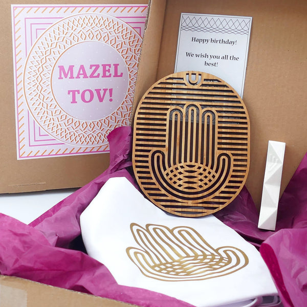 Judaica GIFT BOX for your loved ones