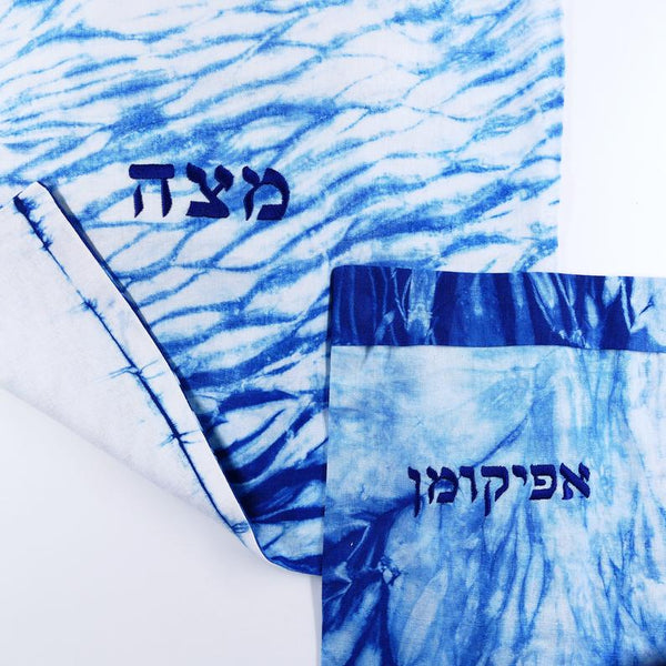 Matzah Cover & Afikomen Bag Set, Hand dyed No.8_20