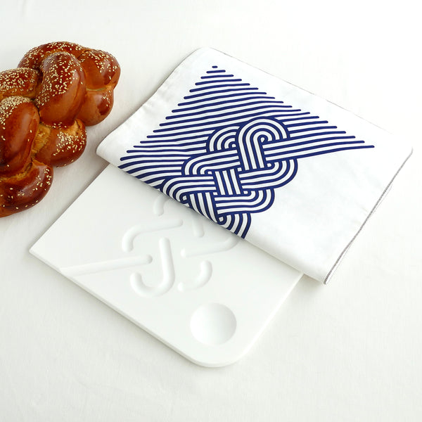 set of modern Challah board and challah cover for modern Shabbat table