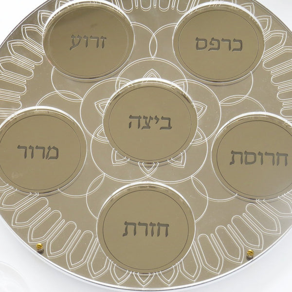 minimalist seder plate with geometric ornaments