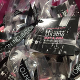 TFI branded giveaway gifts
