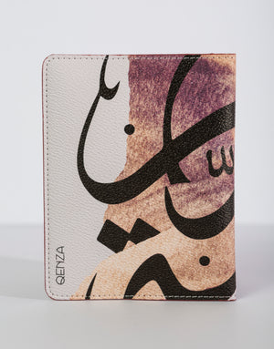 Travel Series: Sand Dunes Passport Holder (Red inside Limited Edition)
