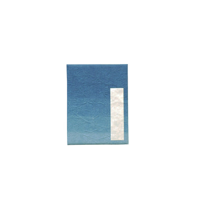 Hand-Dyed Japanese Orihon Notebook (Small)