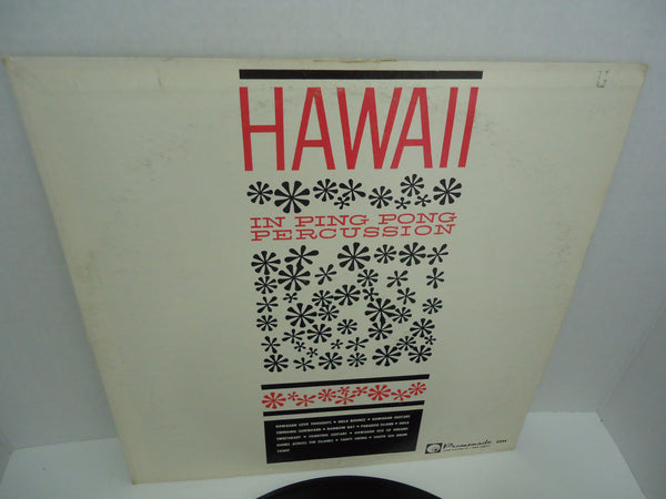 Lukleani And His Islanders ‎– Hawaii In Ping Pong Percussion LP