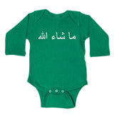 Mashallah God Has Willed It English Long Sleeve Infant Bodysuit