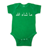 Mashallah God Has Willed It English Short Sleeve Infant Bodysuit