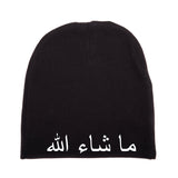 Mashallah God Has Willed It English Infant Baby 100% Cotton Knit Beanie Hat