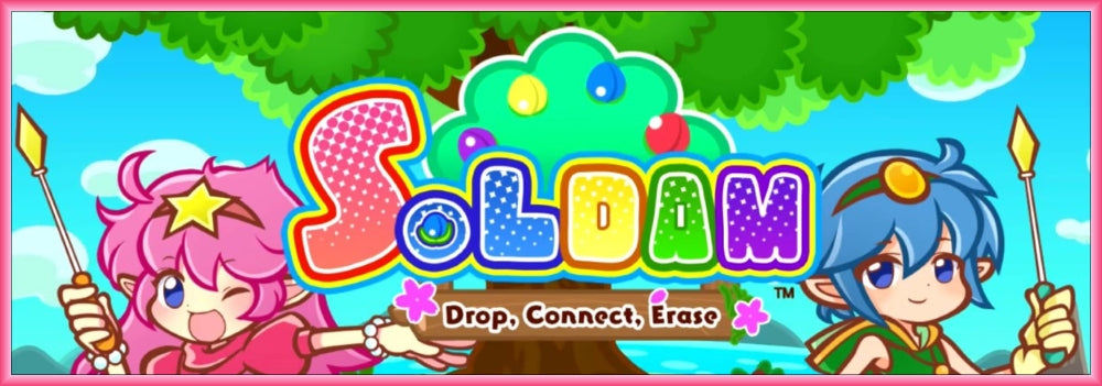 Soldam: Drop, Connect, Erase