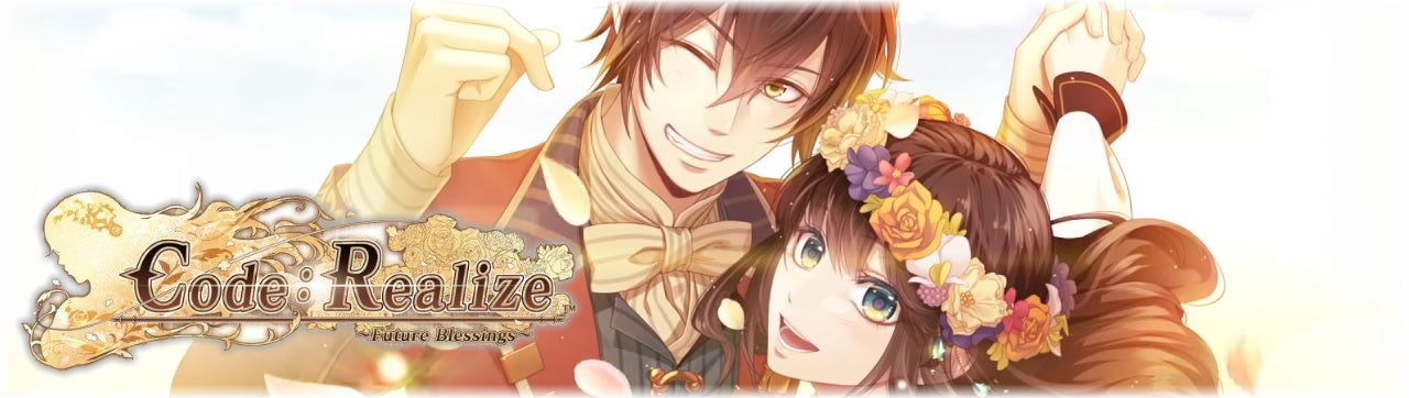 Code:Realize: Future Blessings - Limited Edition