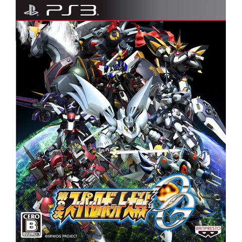Dai-2-Ji Super Robot Taisen OG [PlayStation 3]