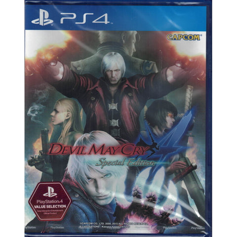Devil May Cry 4 - Special Edition [PlayStation 4]