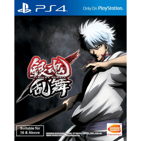 Gintama Rumble [PlayStation 4]