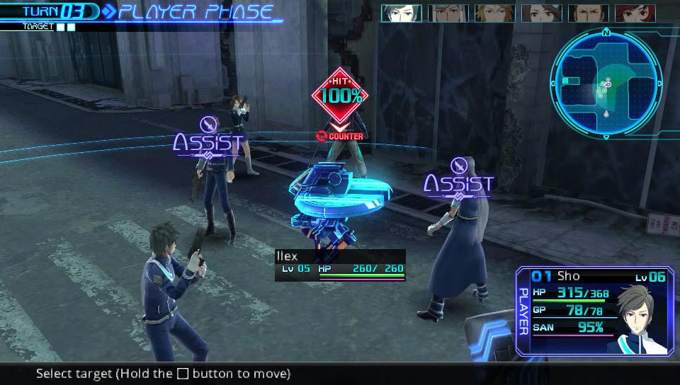 Lost Dimension [PlayStation 3]