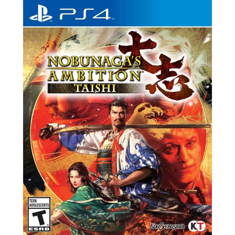 Nobunaga's Ambition: Taishi [PlayStation 4]