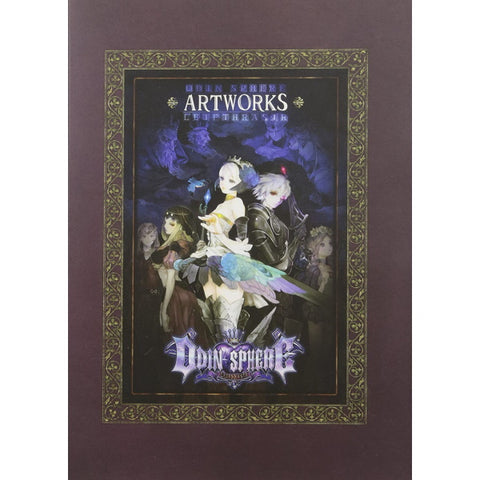 Odin Sphere Leifthrasir: Artworks [Softcover Book]