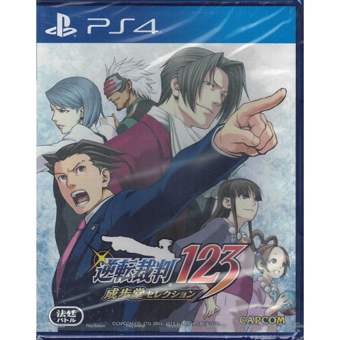 Phoenix Wright: Ace Attorney Trilogy [PlayStation 4]