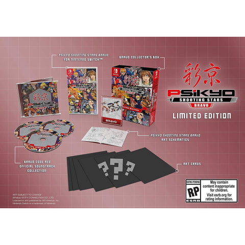 Psikyo Shooting Stars BRAVO: Limited Edition [Nintendo Switch]