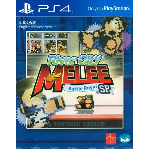 River City Melee: Battle Royal Special SP [PlayStation 4]