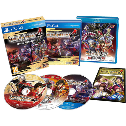 Samurai Warriors 4: Special Anime Pack [PlayStation 4]