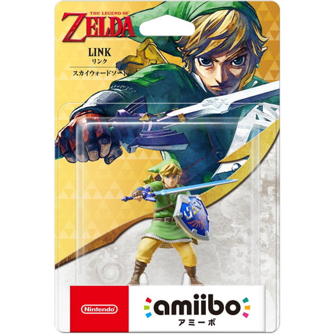 Link (Skyward Sword) Amiibo - The Legend of Zelda Series [Nintendo Accessory]