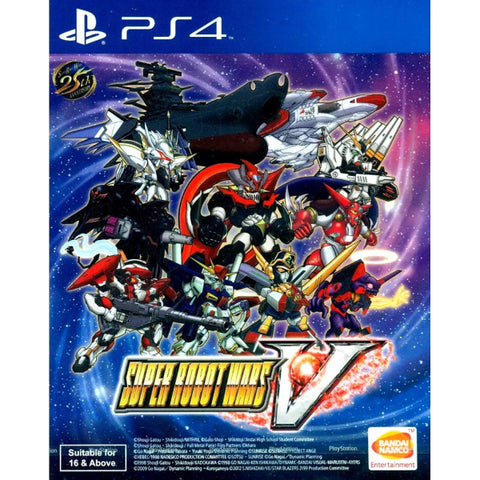 Super Robot Wars V [PlayStation 4]