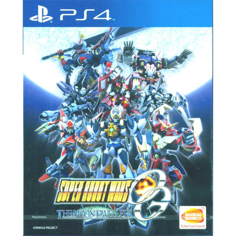 Super Robot Wars OG: The Moon Dwellers [PlayStation 4]