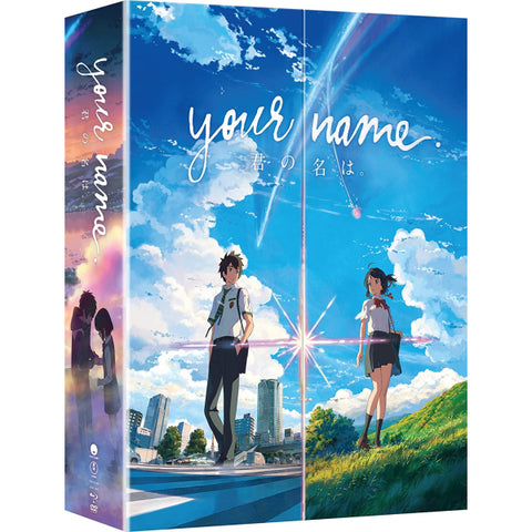 Your Name - Limited Edition [Blu-ray + DVD]